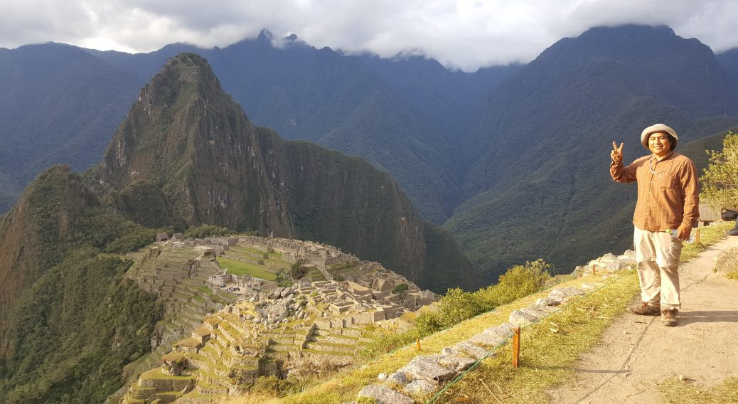 Jose Quilla Huaman Machu Picchu Travel Guide photo
